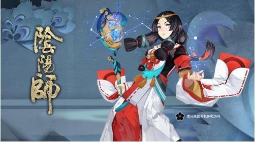 阴阳师五周年的式神会是谁?阴阳师五周年式神介绍